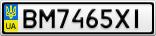 Номерной знак - BM7465XI