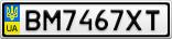 Номерной знак - BM7467XT