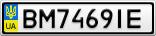 Номерной знак - BM7469IE