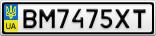 Номерной знак - BM7475XT