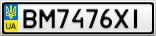 Номерной знак - BM7476XI