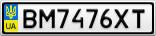 Номерной знак - BM7476XT