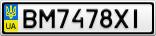 Номерной знак - BM7478XI
