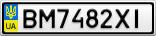 Номерной знак - BM7482XI