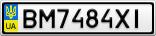 Номерной знак - BM7484XI