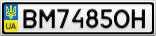 Номерной знак - BM7485OH