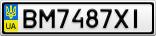 Номерной знак - BM7487XI