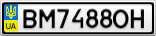 Номерной знак - BM7488OH
