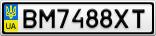 Номерной знак - BM7488XT