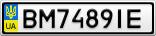 Номерной знак - BM7489IE