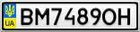 Номерной знак - BM7489OH