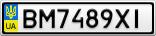 Номерной знак - BM7489XI