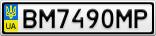 Номерной знак - BM7490MP