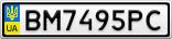 Номерной знак - BM7495PC