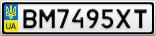Номерной знак - BM7495XT