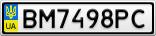 Номерной знак - BM7498PC