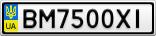 Номерной знак - BM7500XI