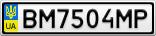Номерной знак - BM7504MP