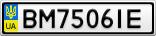 Номерной знак - BM7506IE