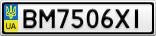 Номерной знак - BM7506XI