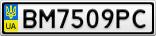 Номерной знак - BM7509PC
