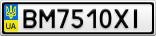 Номерной знак - BM7510XI