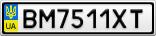 Номерной знак - BM7511XT