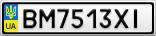 Номерной знак - BM7513XI