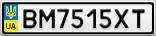 Номерной знак - BM7515XT