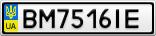 Номерной знак - BM7516IE