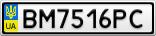 Номерной знак - BM7516PC