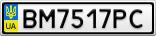 Номерной знак - BM7517PC