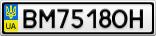 Номерной знак - BM7518OH