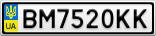 Номерной знак - BM7520KK