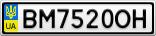 Номерной знак - BM7520OH