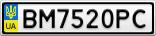 Номерной знак - BM7520PC