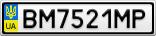 Номерной знак - BM7521MP