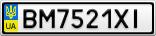 Номерной знак - BM7521XI