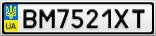 Номерной знак - BM7521XT