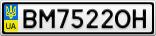 Номерной знак - BM7522OH