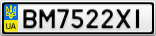 Номерной знак - BM7522XI