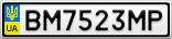 Номерной знак - BM7523MP