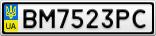 Номерной знак - BM7523PC