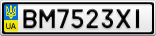 Номерной знак - BM7523XI