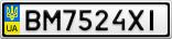 Номерной знак - BM7524XI