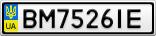 Номерной знак - BM7526IE