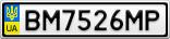 Номерной знак - BM7526MP