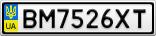 Номерной знак - BM7526XT