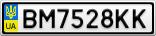 Номерной знак - BM7528KK