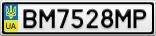 Номерной знак - BM7528MP